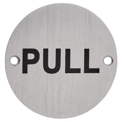 Pull - 75mm - Satin Aluminium)
