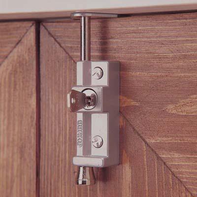 Yale® 8K116 Multi Purpose Locking Bolt - Silver Grey)