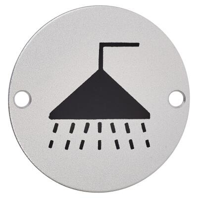 Shower - 75mm - Satin Aluminium)